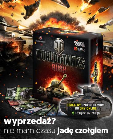 World of Tanks: Rush (PL)  - unikalny kod Pz.Kpfw. B2 740 (f)